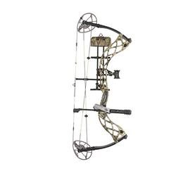 Diamond 2016 Deploy SB RAK Package Right Hand Compound Bow 7